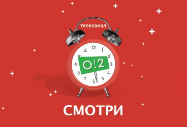 Купить билет на концерт анапа афиша концертов в москве май 2017